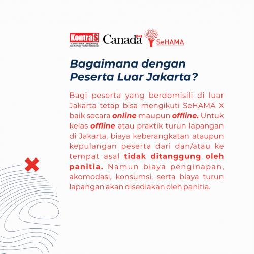 FAQ 2.7